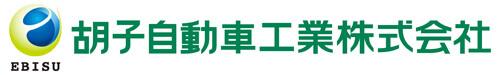 小-胡子自動車工業・ロゴマーク/カラー